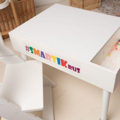 Песочный стол с подсветкой белый с открытым пеналом Смартик