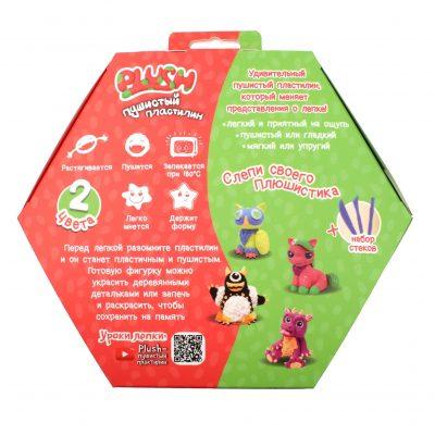 """Игровой набор для лепки из пластилина (розовый и зеленый) """"Plush"""""""