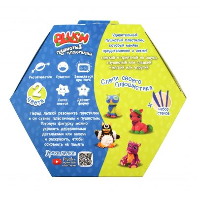 Игровой набор Plush (синий + желтый)